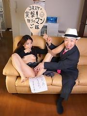 Nonoka Mihara showing her vagina